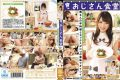 "MCSR-176 Delicious Sense Home Cooking And Sex Of Two Of His Wife To A ""great Feels Good Do It Mon … Kiss …"" Uncle Dining Room 04 Very Delicious To Toro Keru Such A Kiss. Yukina Nozomi"