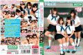 MDB-648 The Cute And Are Embarrassed Been Segama The SEX Pies From Honor Student Of High School Girls Who I. Ruru Sato AirAisu Kokoa Ryokawa Aya-on Aizawa