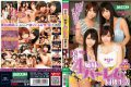 MDB-650 Beauty 4 Sisters And Harlem Cohabitation Life Nagisa Sound Otsuki Urumi Kawamura Maya Kanae Luke