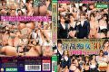 MDB-785 Nasty Slut 30 People Four Hours To Encourage Ejaculation In Obscene Dirty Sex Special
