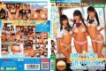MDB-795 Kanjima Sakura Aoi Nana Who Cries For SEX As A Girl Making A Child To A Virgin Girl Because The Younger Girls' School Sisters Who Remain After Sunburn Is Summer