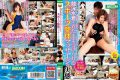 MDB-822 Actual State Of Sports Funeral Massage That Can Be Accepted While Wearing A Swim Swimwear Targeting A Celebrity Wife Who Is A Real Member In A Certain Place In Minato-ku, And Attends A High-class Sports Club With Full Membership