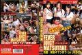 MDJM-001 JKB69 Vol.1 Ayumu Sena Hayase Akira Matsushita Alice FEVER JUICY MATSUTAKE Cruel New Father By Hunting