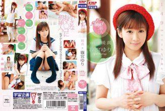 MDS-715 Yuri Shinomiya Innocence