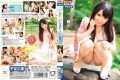 MDS-768 You Take Me For A Date Phosphorus ◆ Bell Rin