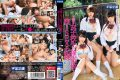 MDS-813 The Recorded Lovely School Girls Is Of SEX Which Fell By Hypnosis 2 Natsume Ai莉 Ryokawa Aya-on NAGOMI