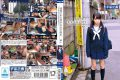 MDTM-029 I Want To Commit A Rape Has Been Pretty School Girls – That A Child Who Had Always Worried About ~ Yui