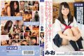 MDTM-065 It Bullied Tsu To Like This I, The Madonna Of The Class Who Have Become Onaho Mio