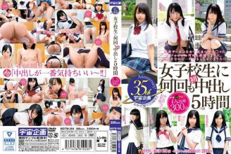 MDTM-204 5 Hours Cum First Many Times In School Girls