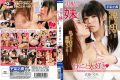 MDTM-342 Black Hair's Younger Sister Loves H Things ◆ Muto Tsugumi