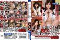 MDTM-346 I Love You Older!I Love SEX!4 Hours Creampy Inside School Girls