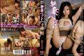 MDYD-775 Inagawa Natsume Pet Bride