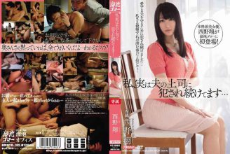 MDYD-785 I, In Fact, It Continues Being Fucked By Her Husband's Boss … Sho Nishino