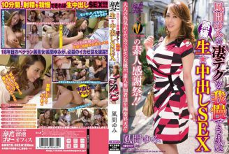 MDYD-965 The SEX Out Raw ★ Middle If You Can Put Up With Terrible Tech Skilled Kazama Yumi