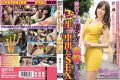 MDYD-999 The SEX Pies Raw ★ If You Can Put Up With Terrible Tech Of Sawamura Reiko