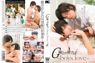 MENG-078 G Line Of Kanata Boys Love