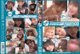 MENP-019 It is to be squid and Rina blowjob and handjob while staring at me cool guy! ! 03
