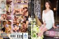 MEYD-067 Fucked In The Friend Of A Friend Of The Mother Son, Many Times It Had Been Squid … Igarashi Shinobu