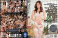 MEYD-183 Next Door Arrogant Beautiful Wife Came Out To Go To The Mat Health Without The Production Is.Is I Who Hold The Weakness Extortion Also Pies Also Production!Azumarin Was Compliant Of Sexual Slavery Also In The Shop Outside