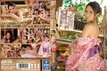 MEYD-221 Sleepover Permission To Say A Lie And Her Husband Go With Friends Of The Parts Model.Orgy Hot Spring Trip Kayo Takanishi The 30-year-old Frustration Married Woman Go With Others Bar