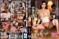 MEYD-253 Today Put Out To Naka Until Hallam … Touko Namiki