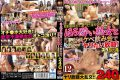 MGDN-078 All-you-can-eat As Well As A Tipsy Milf! 240 Minutes Special