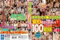 MGHT-113 Yoshijukuon'na Oma ● Co Encyclopedia! !rest Assured!It Is Ejaculation 100 Shots Or More! !