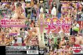 MGS-098 Stay-at-home Mom Reality! ! Special Two Countries!Kameido!Akasaka!Roppongi!