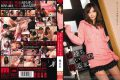 MIAD-416 Mao, Please Collect The Sperm Of A Man Maple Liver Dirty House Spend The Day Feeling That There Is A Bad Man
