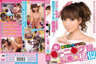 MIAD-604 Once Upon A Time, An Angel.Now, Mamadoru.Two Daughters · ○ ○ ー Yuan Group.○ ○ Very Similar Rare