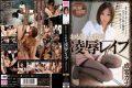 MIAD-624 Peeing Female Teacher Rape Rape Narumiya Cana