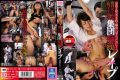 MIAD-828 Even Though Was Supposed Of Madokaya In Karate Skills Of Black Belt Two-stage … Active Karate College Student Population Molester Les ×-flops Kanae Wakana
