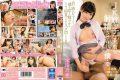 MIAD-988 Jk I Was Allowed To Ejaculation Several Times To The Niece … Sakaegawa Noa