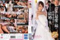 MIAE-056 Shiina Sky My Beloved Sister Was Forced To Get Married You Do Not Want A Middle-aged Father