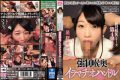 MIAE-116 Forced Throat Deep Inside Deep Throat Handle Hoshi Saki