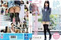 MIAE-131 Knane Hirosato Knee High School Girls Loving Absolute Realm