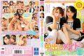 MIAE-166 Reverse 3P Cum Inside Maid Creator Special Creator Special