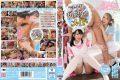MIAE-195 Rim Licking Maid Shiina Sorimizumi Rion