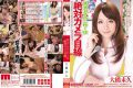 MIDD-669 Female Announcer H. Ohashi Not Absolute Looking At Camera
