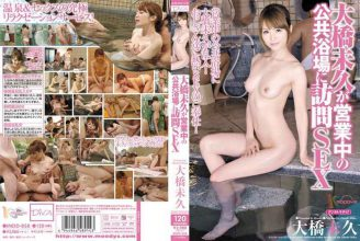 MIDD-850 SEX In A Public Bathhouse Visit To The Sales Not Ohashi H.