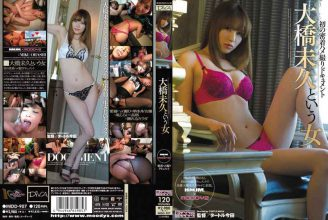 MIDD-907 Not Yet A Woman Named Hisashi Ohashi