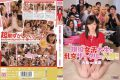 MIDD-916 College Student To Join The Club Incumbent Circle Orgy! ! Rina Oshima