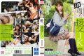 MIDE-397 Soku Soku!Compensated Dating JK Hatsukawa South
