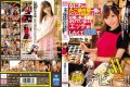 MIFD-023 Teenago Who Works In Naniwa's Takoyaki Restaurant Tayu Chan Lives A Job But I Want To Make An Erotic AV Debut With A Side Job! ! Walnut