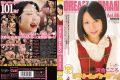 MIGD-449 Kawai Heart Dream Woman 86