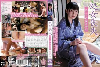 MIGD-452 Kikuchi Sky One Night And Two Days Of Hot Spring Trip Loss Of Virginity