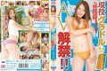 MIGD-477 Gravure AV Ban Active! ! Hana Uehara Love