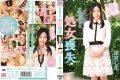 MIGD-494 Pretty Flower Heart Suzumiya Delusion Loss Of Virginity