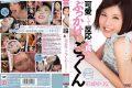 MIGD-498 Yurina Castle Saturation Reaction Toru Cum Bukkake Cute And Good