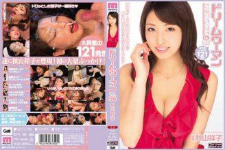MIGD-588 Dream Woman Vol.96 Shoko Akiyama